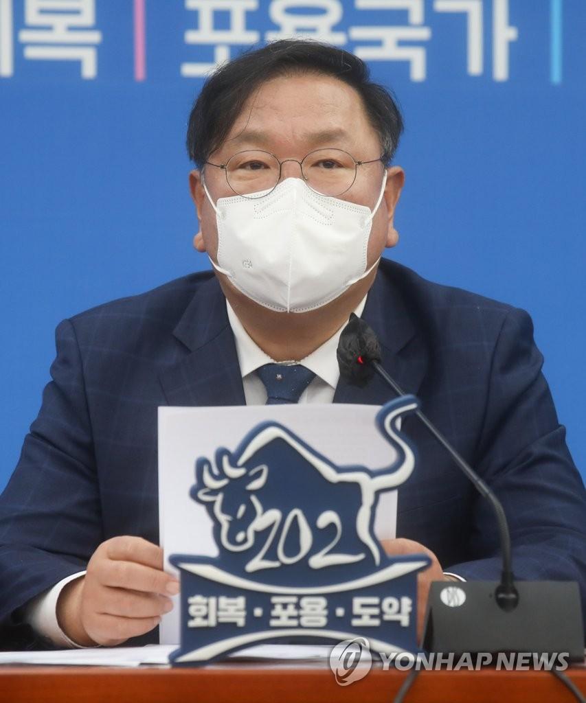 김태년, '재보선 각오' 성명 발표…이낙연은 충북行