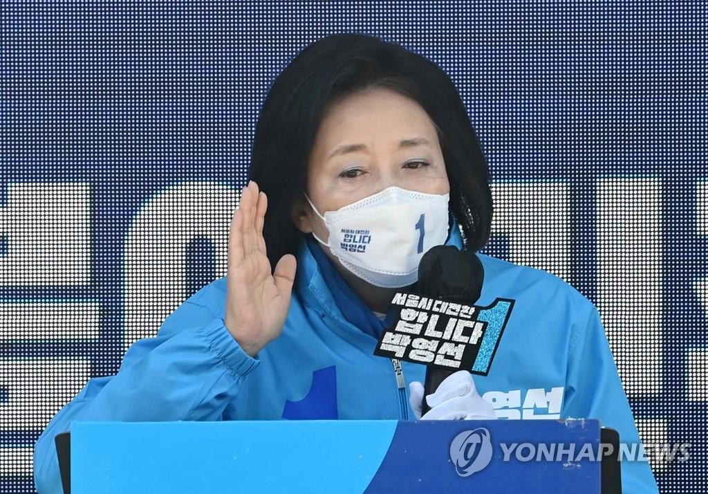 """박영선 """"19∼24세 청년에 버스·지하철 40% 할인"""""""