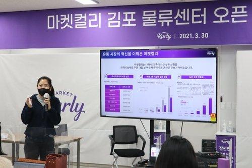 상장 추진 마켓컬리 김슬아 대표 지분 6%대로 하락