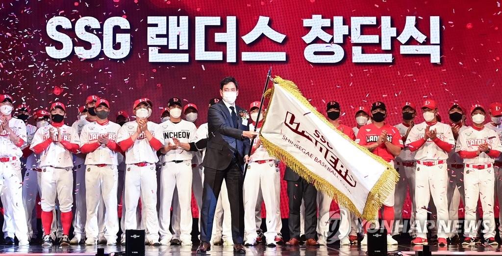 인천 연고 프로야구 SSG의 서울 창단식 놓고 논란 가열(종합)
