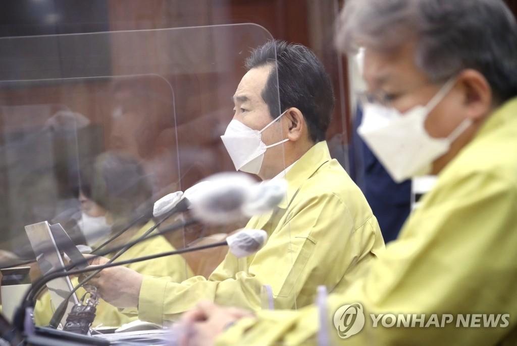 """정총리 """"코로나 4차유행 초입 아닌지 걱정…위태로운 상황"""""""