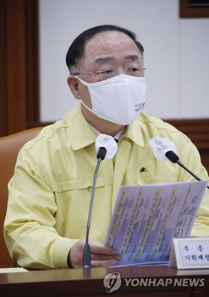 """홍남기 """"2025년까지 차세대 전력반도체 핵심제품 5개 상용화"""""""