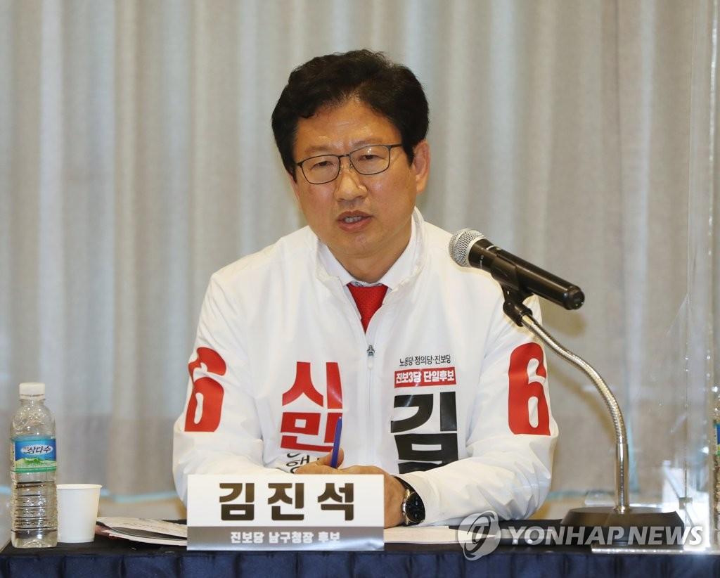 """김진석 울산남구청장 후보 """"구청장 직속 청년실 신설"""""""