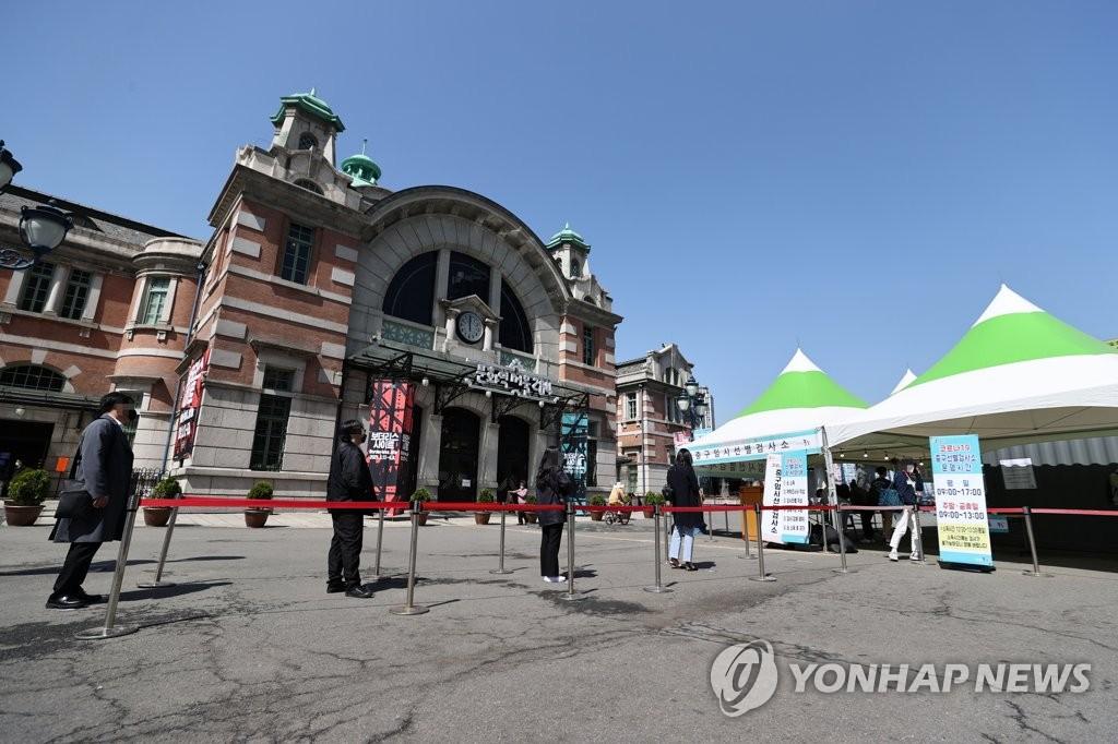서울 199명 신규 확진…43일 만에 200명대 근접