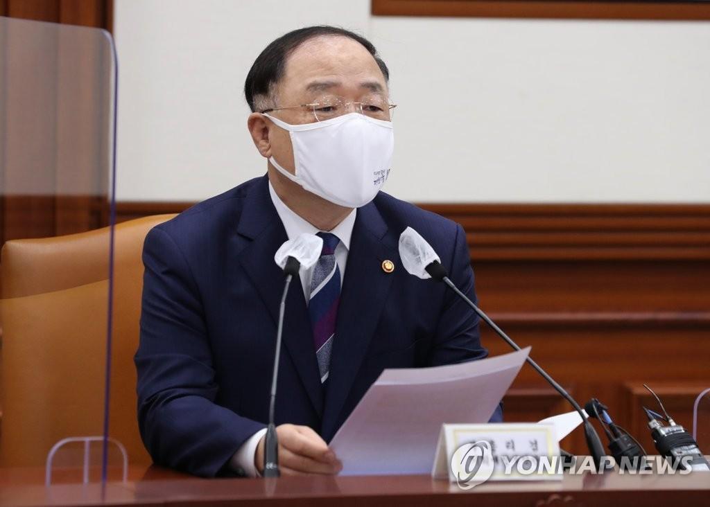 """홍남기 """"새만금 스마트 그린산단 후보로 선정…2030년까지 35개"""""""