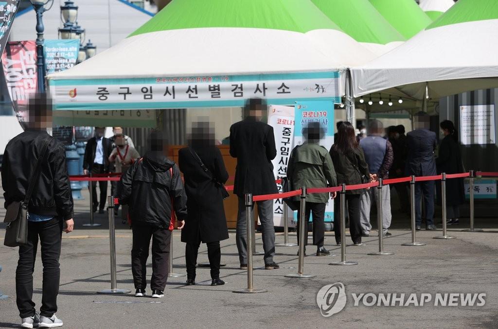 서울 167명 신규 확진…전날보다 32명 적어