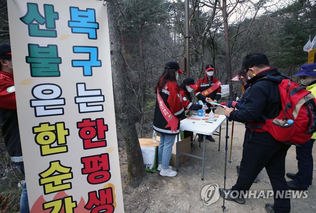"""""""2년 전 악몽 없기를""""…강원 청명·한식일 산불 방지 총력"""
