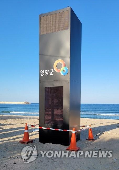 양양군 서핑 해변 3곳에 5m 크기 시계탑 설치