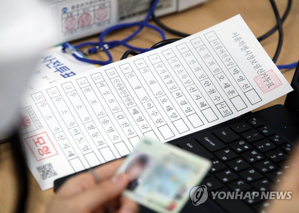 이민정책학회, 서울시장 후보에 다문화정책 공개 질의