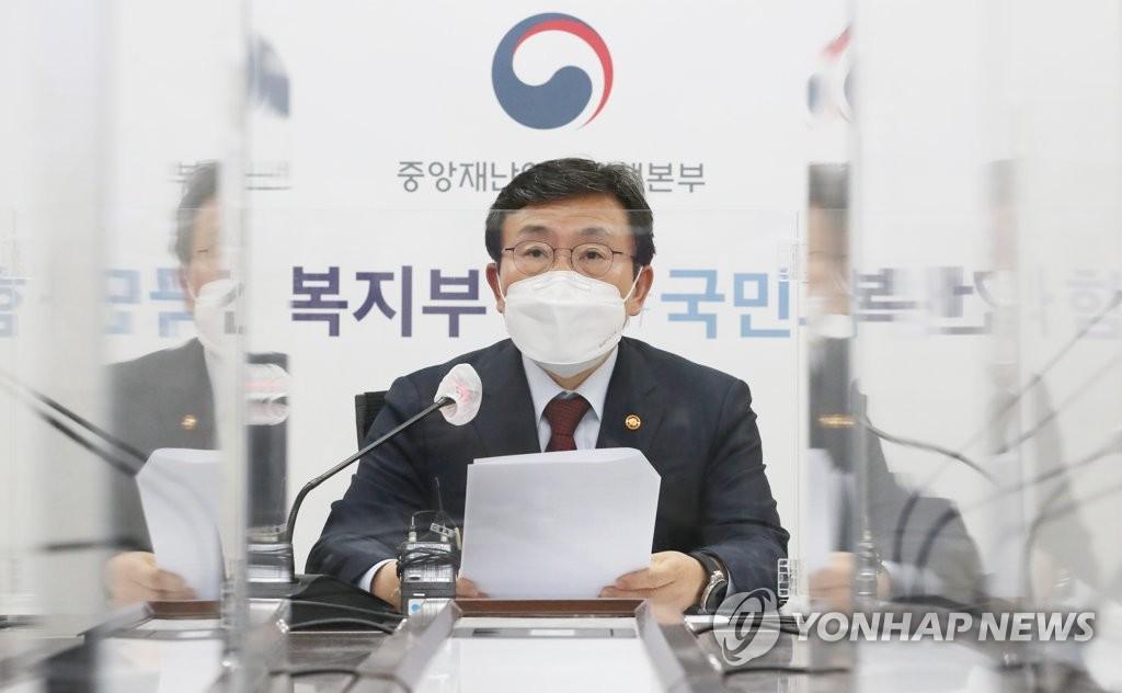 전 세계 백신 확보 경쟁 심화…범정부 TF 구성해 '총력 대응'