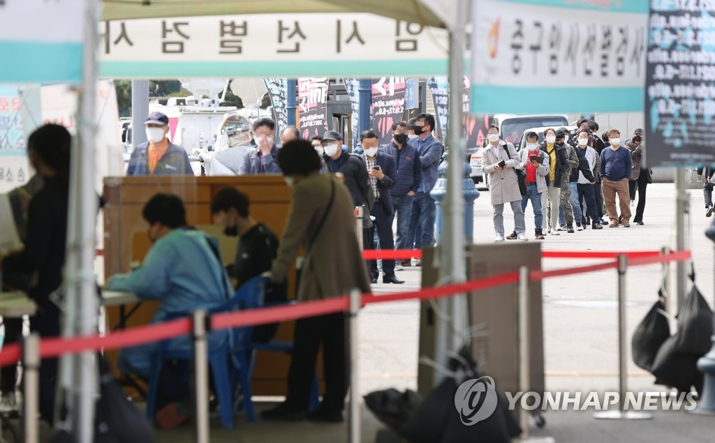 수도권 임시 선별검사소서 69명 확진…수도권 지역발생의 21.8%