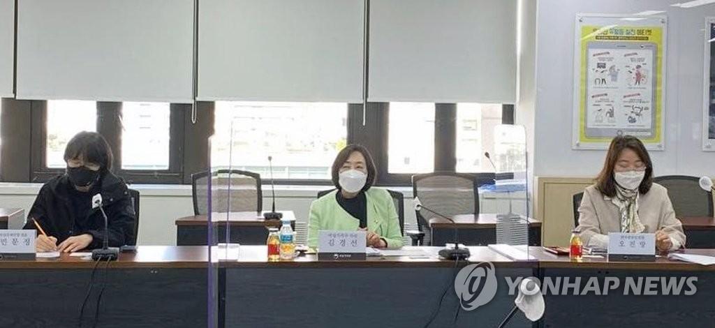 여가부, 여성단체와 '보호출산제 도입' 등 법개정 논의 간담회
