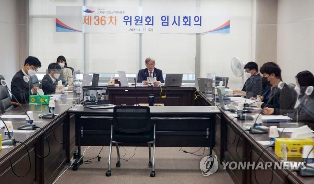 """천안함 조사 결정 작년말 국방부에 통보…""""실무부서서 전결처리"""""""