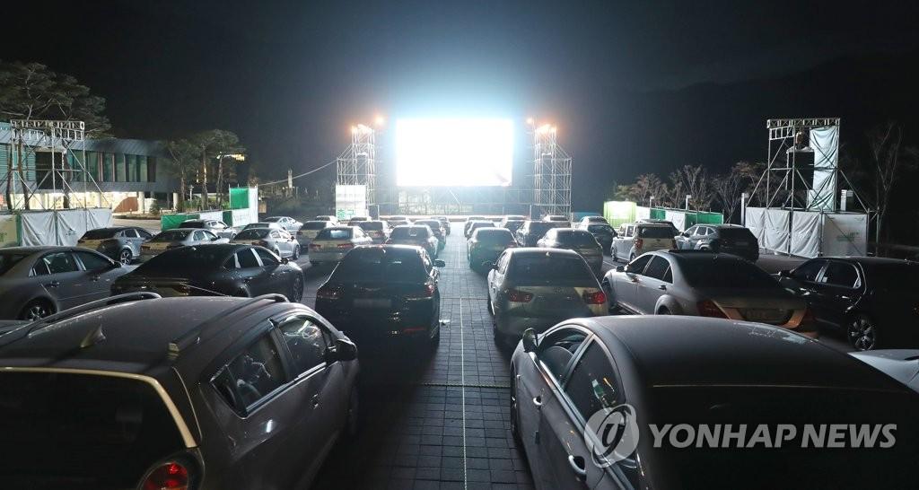 울주세계산악영화제 아시아 산악영화 최고봉 '반다르 밴드' 관심