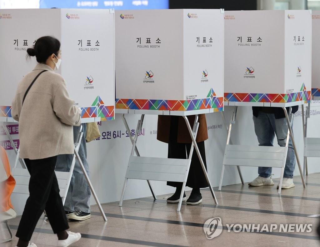 사전투표 이틀째 오후 1시 누적 투표율 14.61%…지방선거 상회