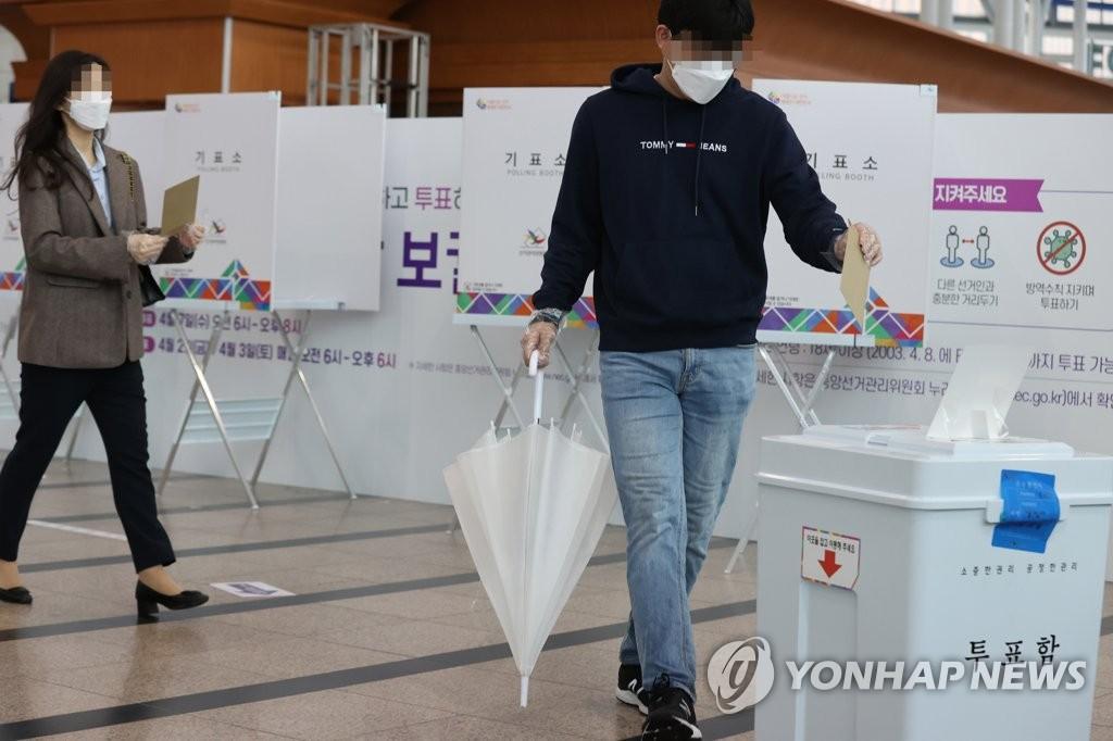 재보선 사전투표율 역대최고 20.54%…서울 21.95%(종합)