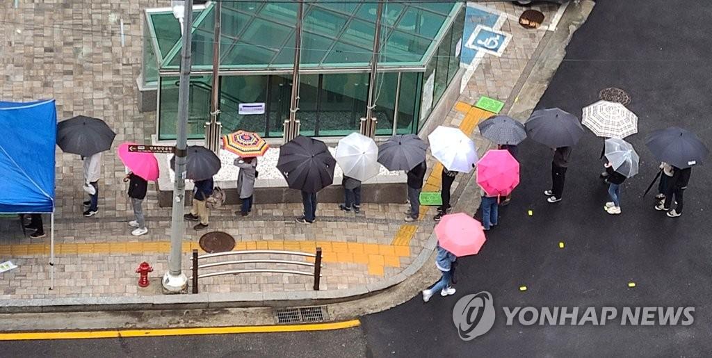 서울시장 사전투표율 1위, 종로 24.44%…금천 18.89% '최저'(종합)