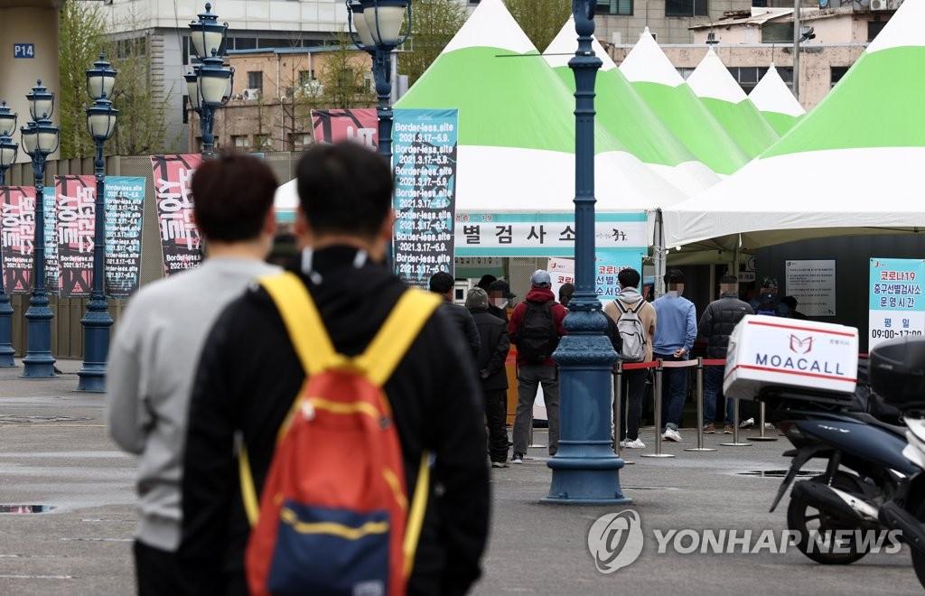 [3보] 신규확진 473명, 휴일효과 엿새만에 400명대…4차유행 우려 고조