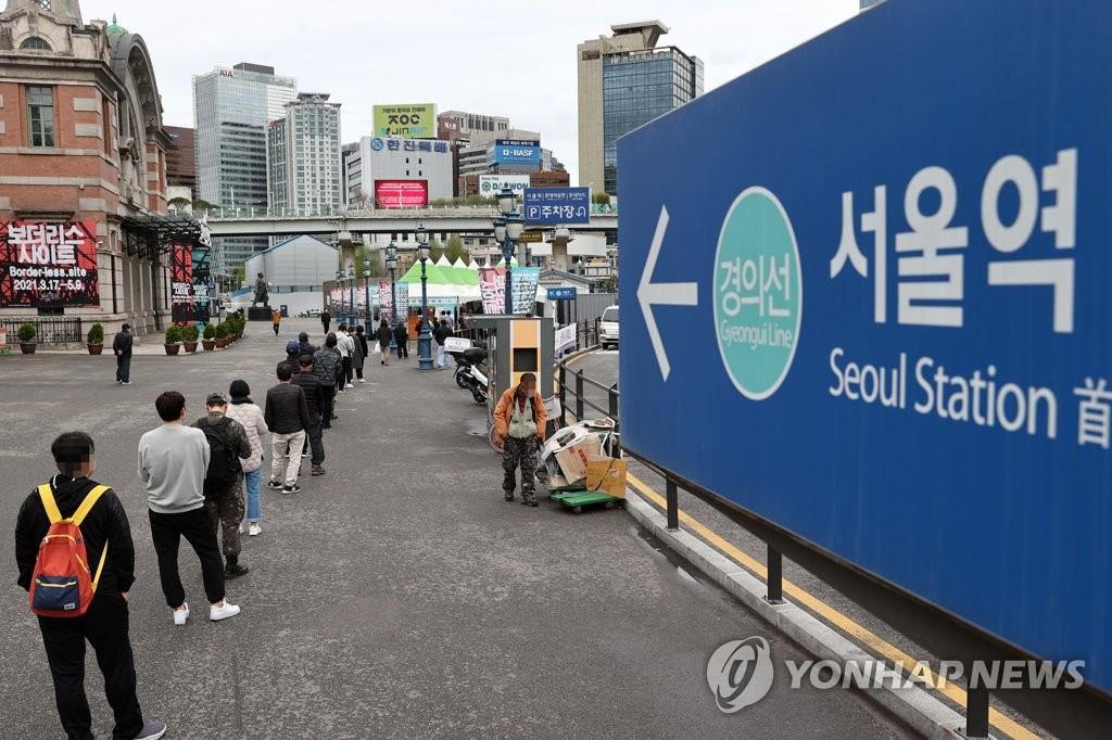 [1보] 코로나19 어제 473명 확진, 엿새만에 400명대…휴일 효과