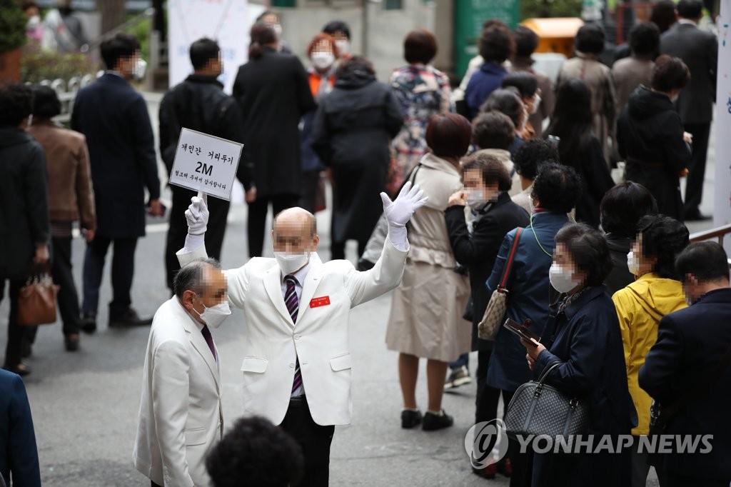정부, 내주부터 적용할 '사회적 거리두기' 조정안 9일 발표(종합)