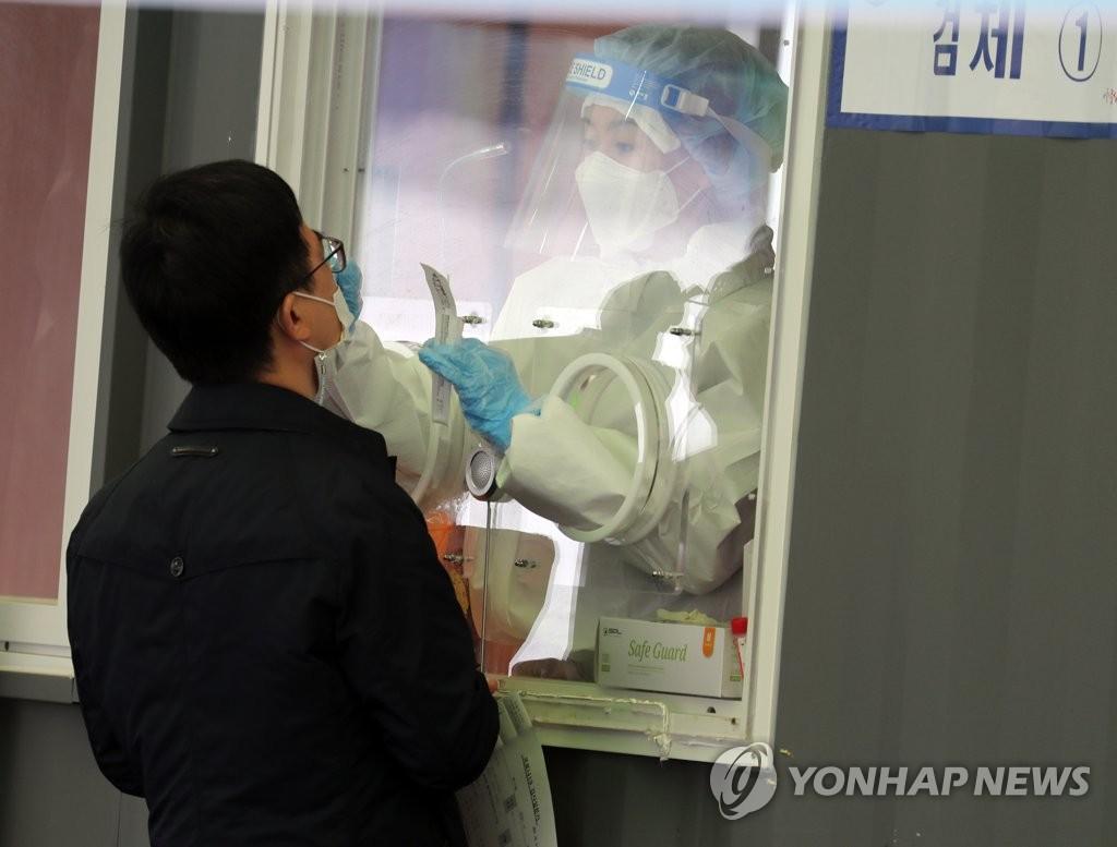 자매교회 순회모임 9개시도 총 134명 확진…부산 유흥주점 273명