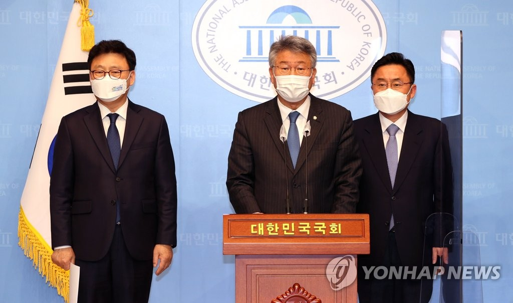 """與, 생태탕집 회견 취소에 """"野 협박 탓…의인들 경호 요청"""""""