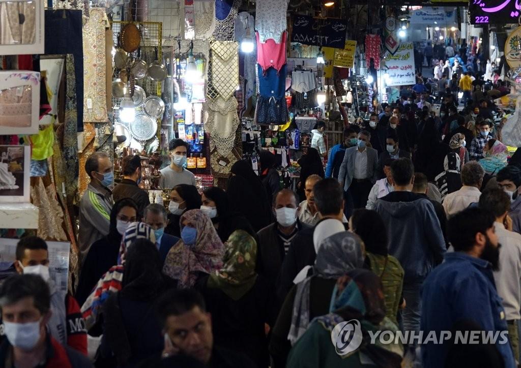 이란 코로나19 신규 확진 역대 최다 수준…하루 172명 사망