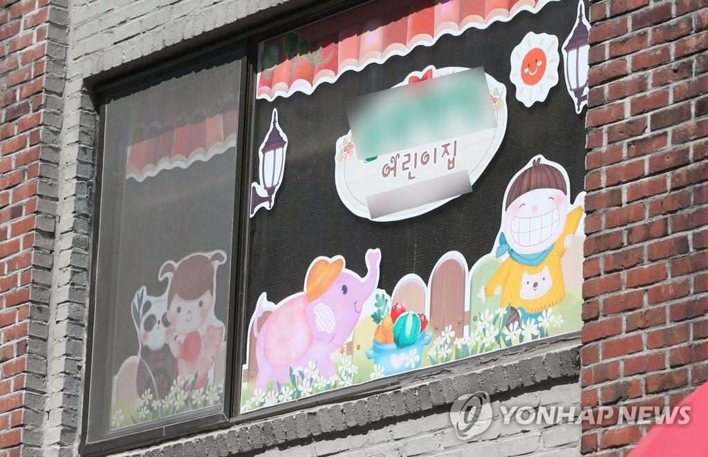 '집단 감염' 인천 어린이집 관련 2명 또 확진…누적 35명(종합)