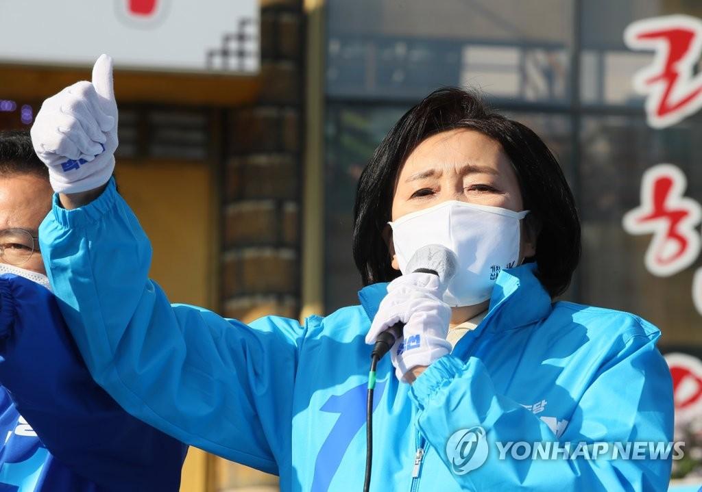 """박영선 """"지금 이기고 있다…승리 못할 경우 생각하면 눈물""""(종합)"""