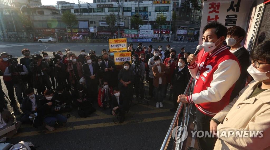 """吳, 남부권 횡단…""""젊은층 지지, 고맙고 등골 오싹""""(종합)"""