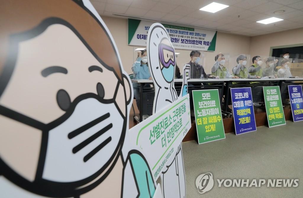 서울 147명 신규 확진…확진율 0.91%로 치솟아(종합)