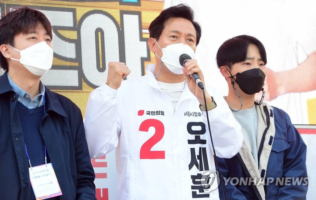 오세훈, 10년만에 서울시장 복귀…서울시정 대전환 예고
