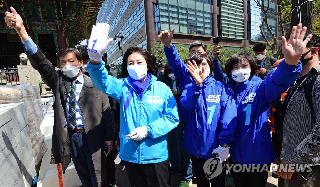 기로에 선 박영선…대권주자로 레벨업? 일보후퇴?