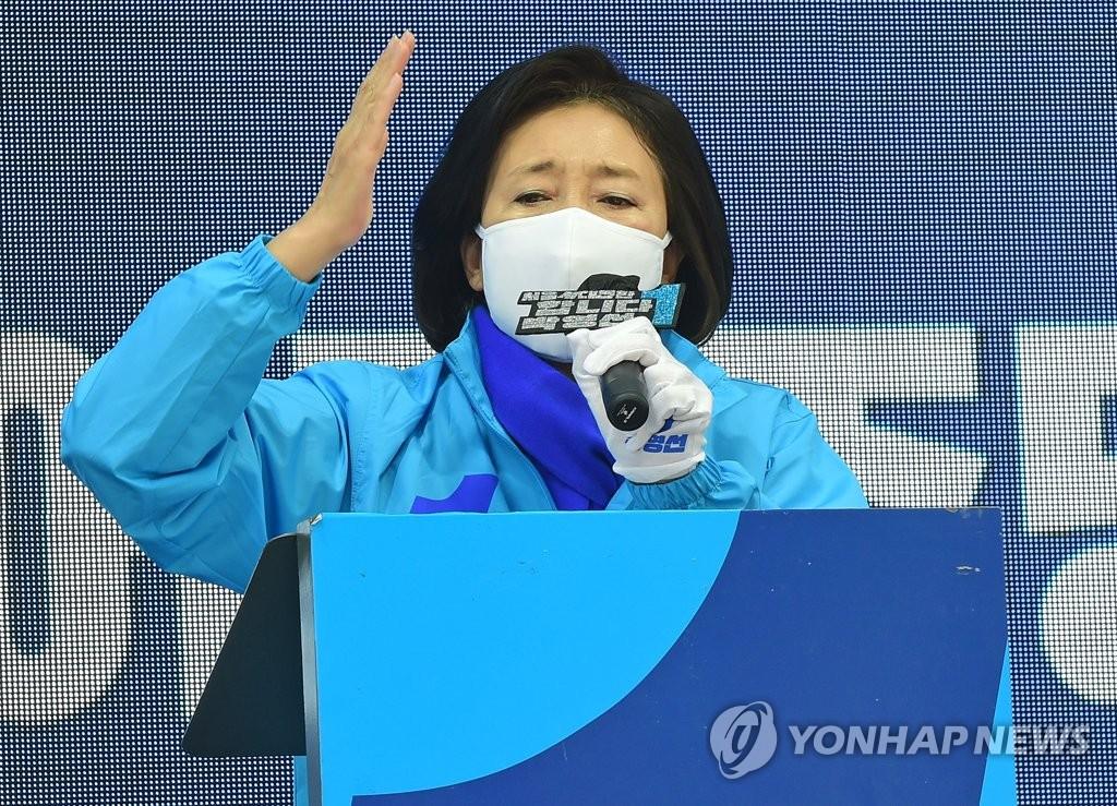 """박영선 """"진심 모이고 있다…승리 향해 뚜벅뚜벅 가겠다"""""""