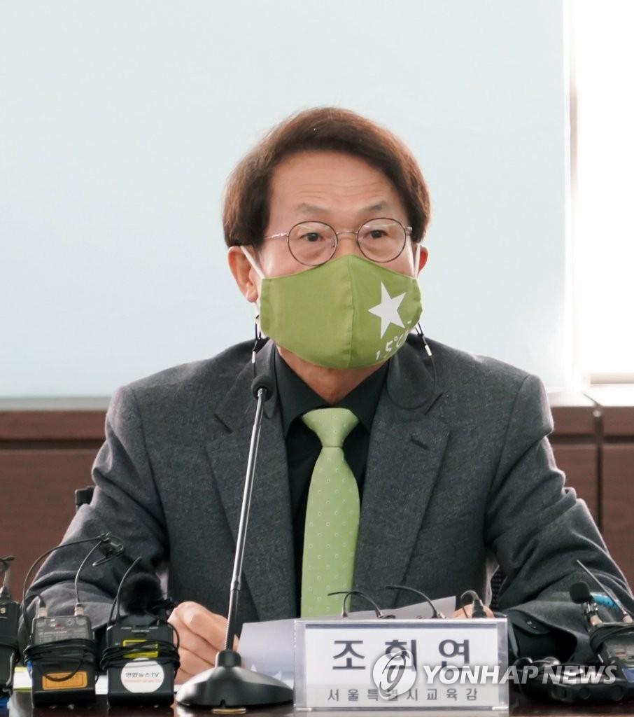 오세훈 시장 취임에…조희연 '유치원 무상급식' 가능할까(종합)