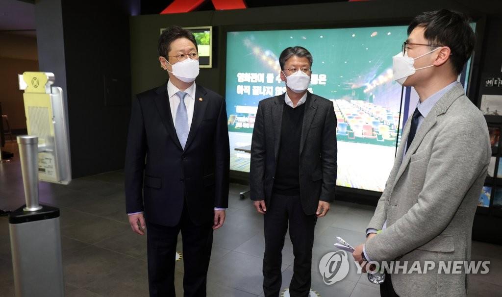 """황희 장관 """"자산어보 개봉 무척 감사…관객 없어 마음 무거워"""""""
