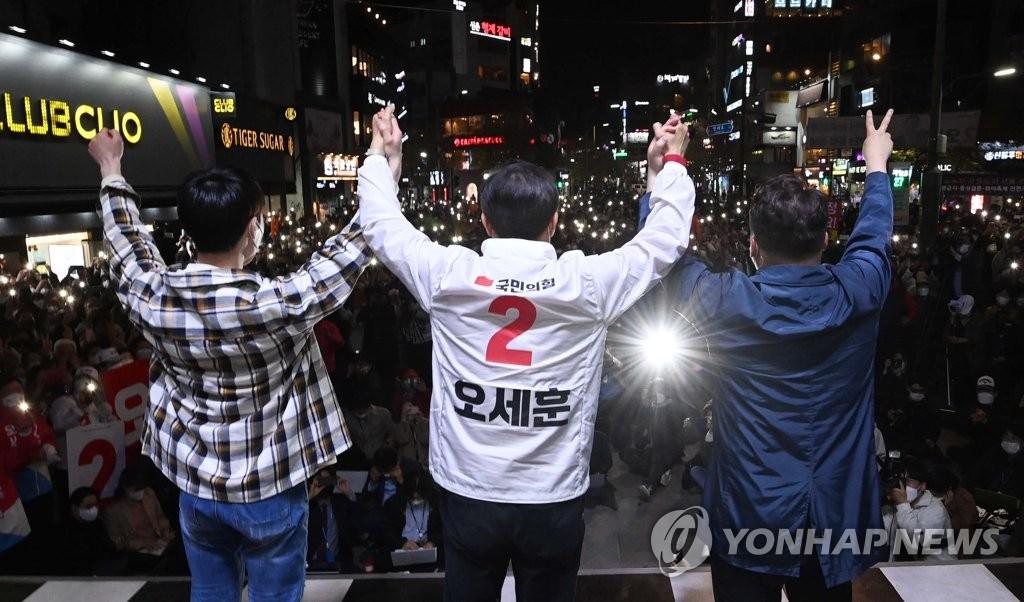 """吳 '피날레 유세' 주인공은 2030…""""불공정 없애겠다"""""""
