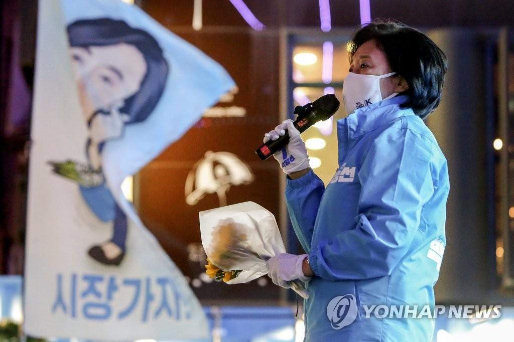 """박영선, 광화문서 피날레 유세…""""촛불정신 성찰"""""""