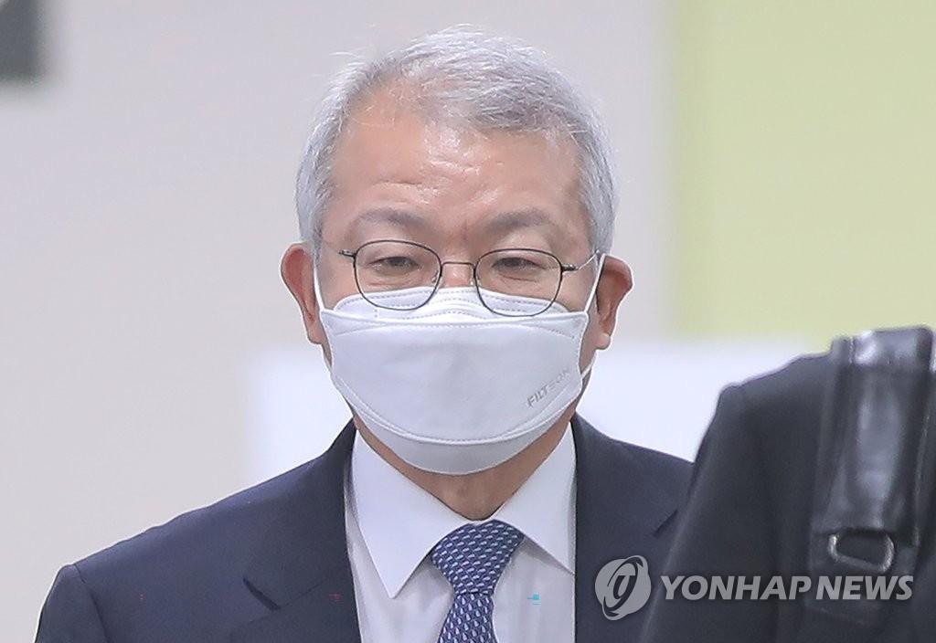 양승태 前대법원장 '사법농단' 공모 혐의 거듭 부인