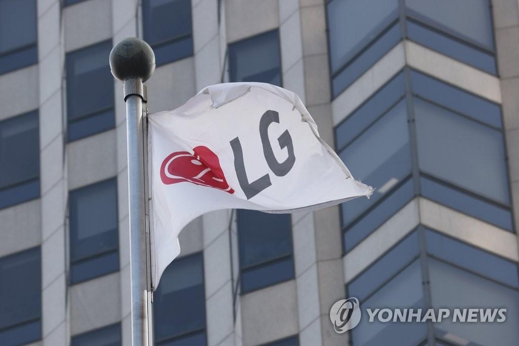 코로나 효과에 훨훨 난 삼성·LG '가전'…신기록 행진 이어질까