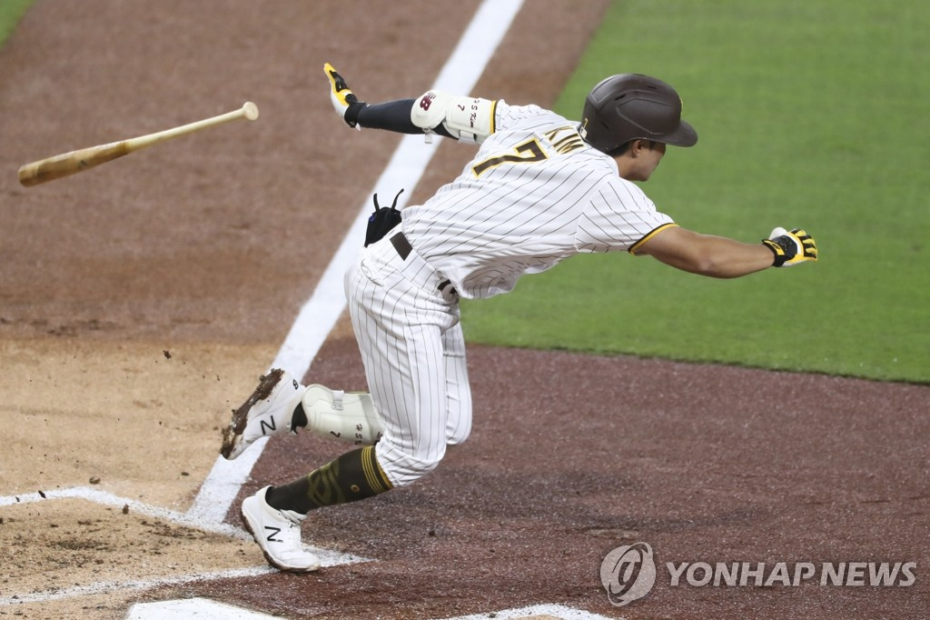 """MLB닷컴 """"샌디에이고 7경기 공격력은 C학점…김하성 부족해"""""""