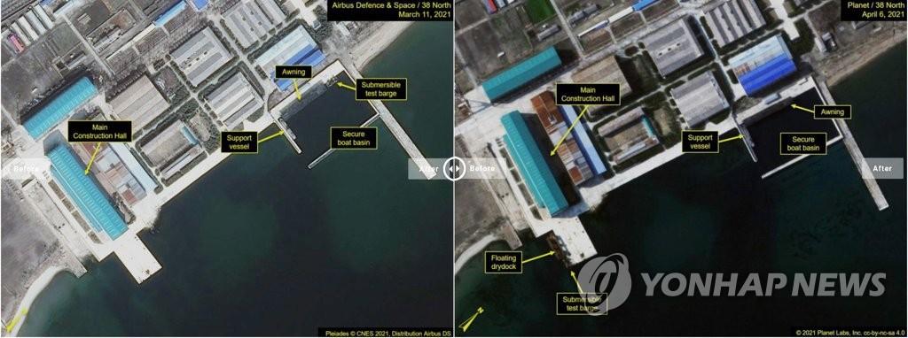 """'SLBM 개발' 북한 신포조선소에 수주간 '의도불명 움직임'"""