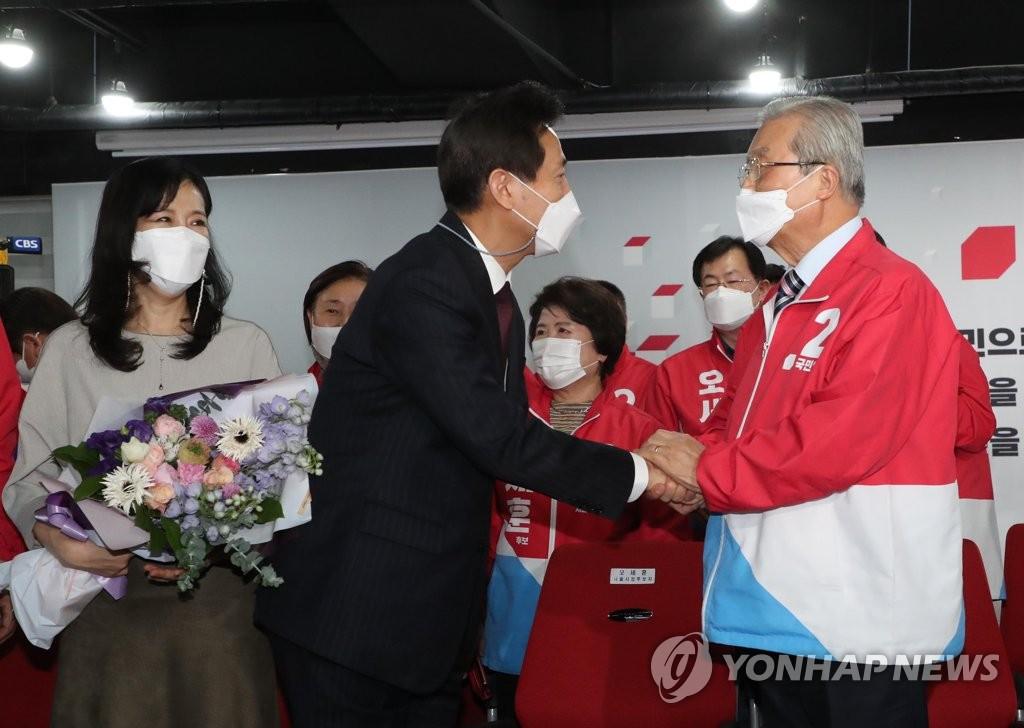 김종인 퇴임…국민의힘, 전당대회 등 '포스트 재보선' 논의