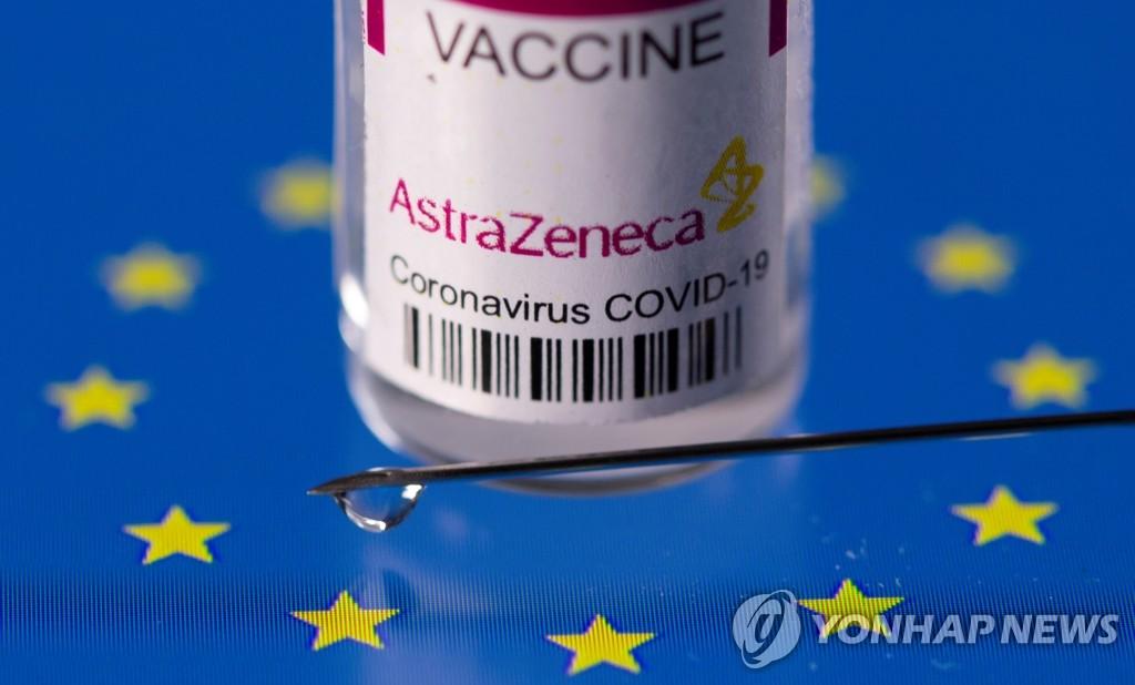 'AZ 백신 부작용에 희귀 혈전'…유럽 일부국 접종 대상 재조정(종합)