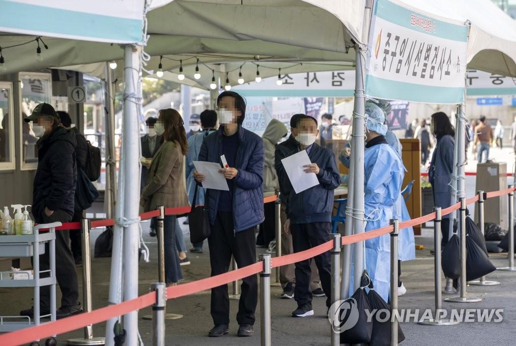 집단감염 확산…자매교회 순회모임 208명, 부산 유흥주점 318명