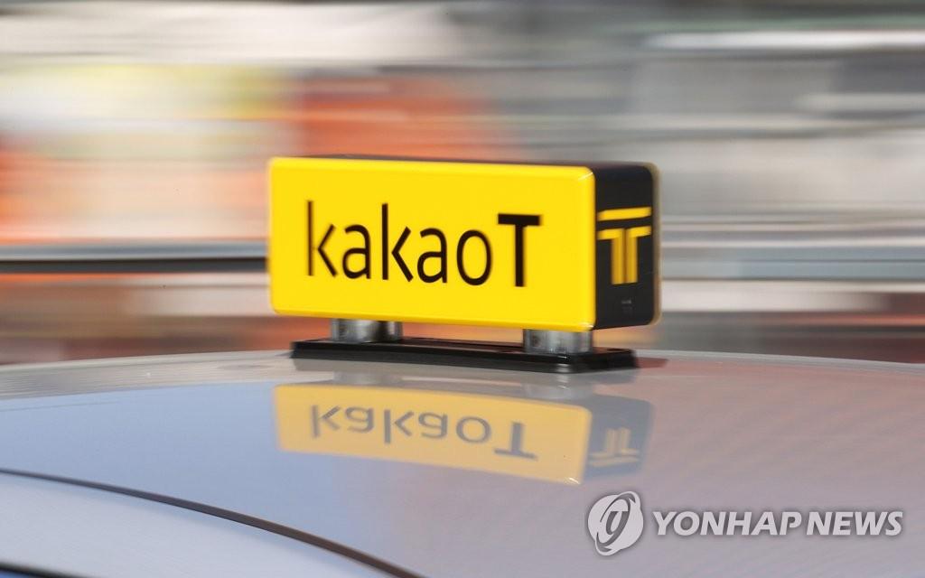 [위클리 스마트] 카카오와 택시 사이에 다시 드리운 전운