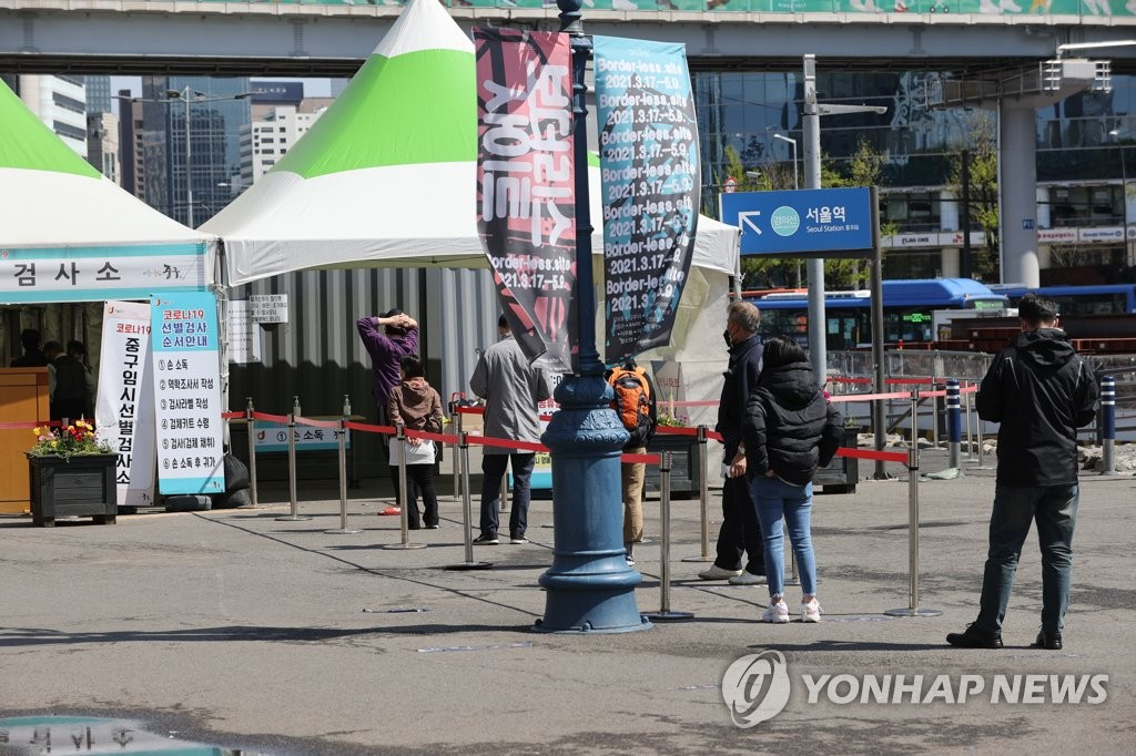 서울서 215명 신규 확진…4차 유행 진입했나(종합)