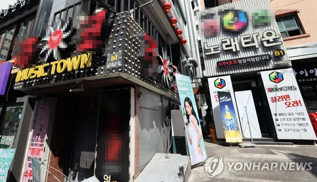 내일부터 수도권·부산 유흥시설 영업중단…5인모임 금지 유지