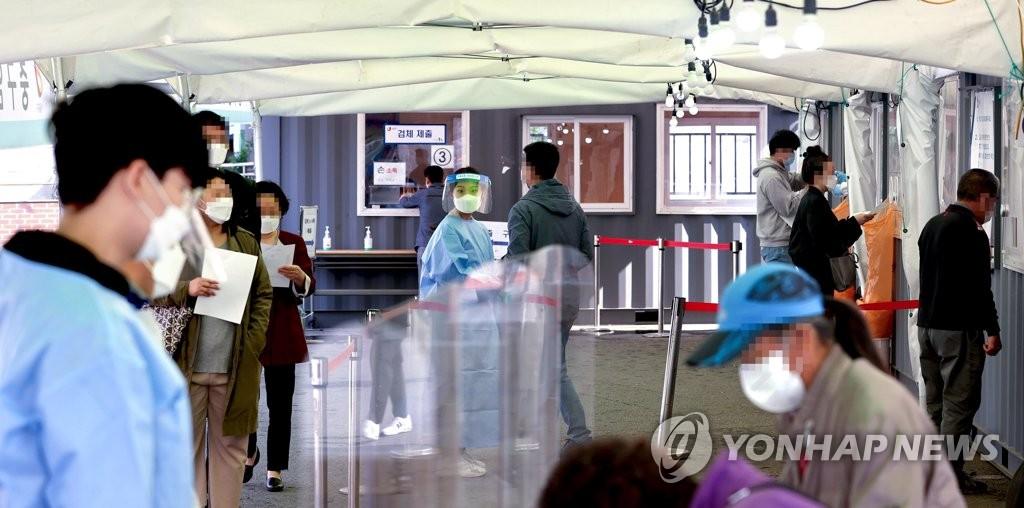 수도권 임시 선별검사소서 81명 확진…수도권 지역발생의 23.2%