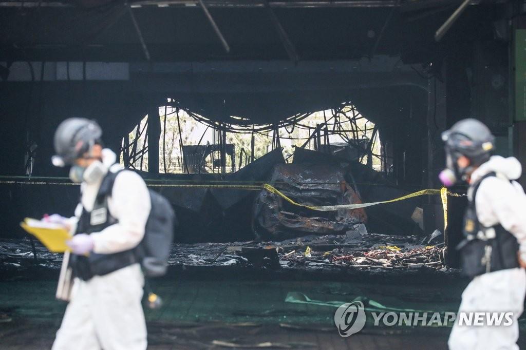 남양주 주상복합 화재 현장감식…불탄 식당 CCTV 포렌식